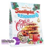 Печенье Завтрак Чемпионов 300 гр
