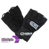 CHIBA Allround Wristguard Protect